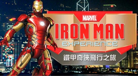 Iron-Man-Experience-Hong-Kong-2